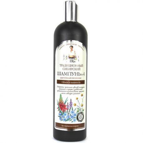 Receptury Babuszki Agafii Szampon No 4 na kwiatowym propolisie Objętość i Blask 550 ml