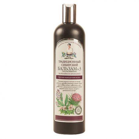 Receptury Babuszki Agafii Szampon No 3 na łopianowym propolisie przeciw wypadaniu 550 ml