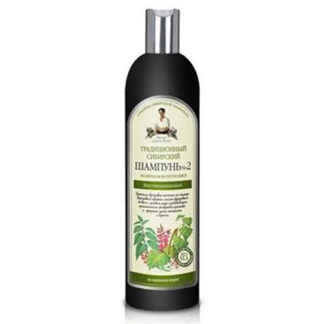 Receptury Babuszki Agafii Szampon No 2 na brzozowym propolisie regeneracyjny 550 ml