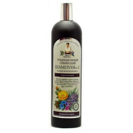 Receptury Babuszki Agafii Szampon No 1 na cedrowym propolisie wzmacniający 550 ml