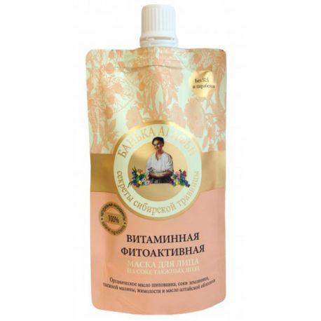 Kąpiel Agafii Fitoaktywna witaminowa maseczka do twarzy 100 ml