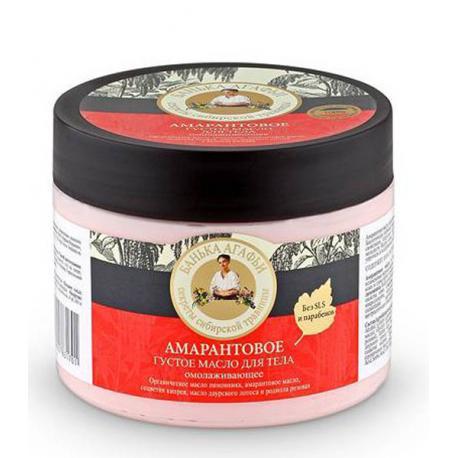 Kąpiel Agafii Amarantowe gęste masło do ciała - odmładzające 300 ml