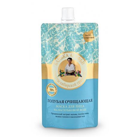 Kąpiel Agafii Oczyszczająca maseczka do twarzy Niebieska 100 ml