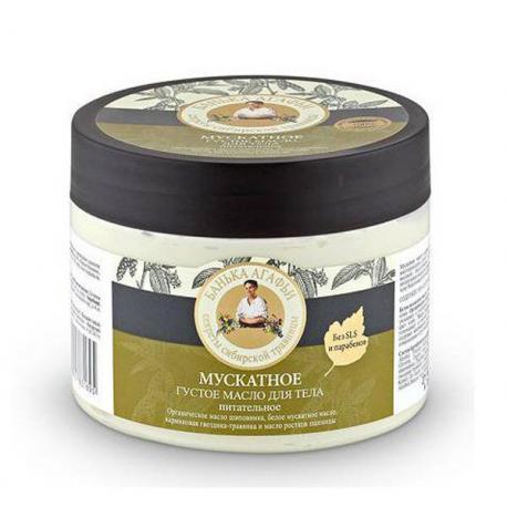 Kąpiel Agafii Muszkatolowe gęste masło do ciała 300 ml