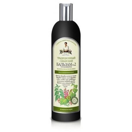 Receptury Babuszki Agafii Balsam do włosów No 2 na brzozowym propolisie - regeneracyjny 550 ml