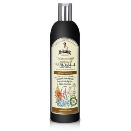 Receptury Babuszki Agafii Balsam do włosów No 4 na kwiatowym propolisie - Objętość i Blask 550 ml